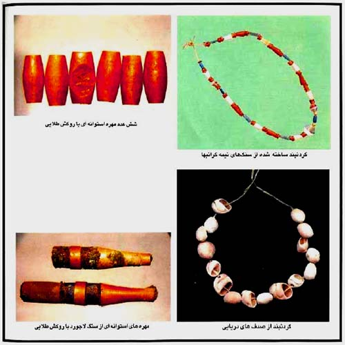 http://zabax.persiangig.com/jewery/Untitled-10.jpg
